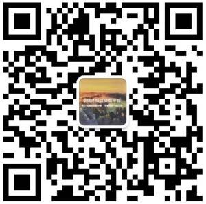 网媒360微信二维码